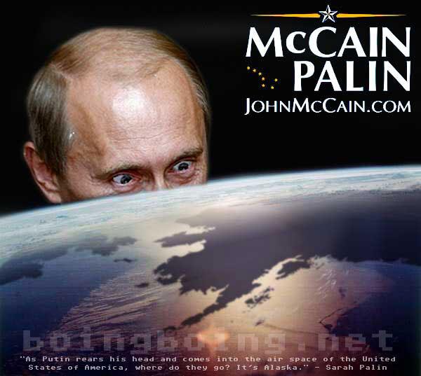 Putinrearshishead